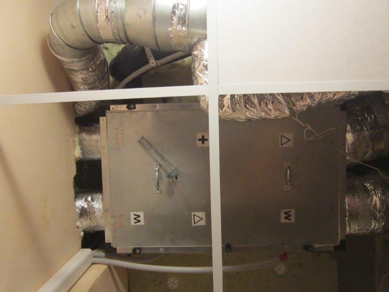 Энергосберегающая приточно-вытяжная вентиляция EComfort