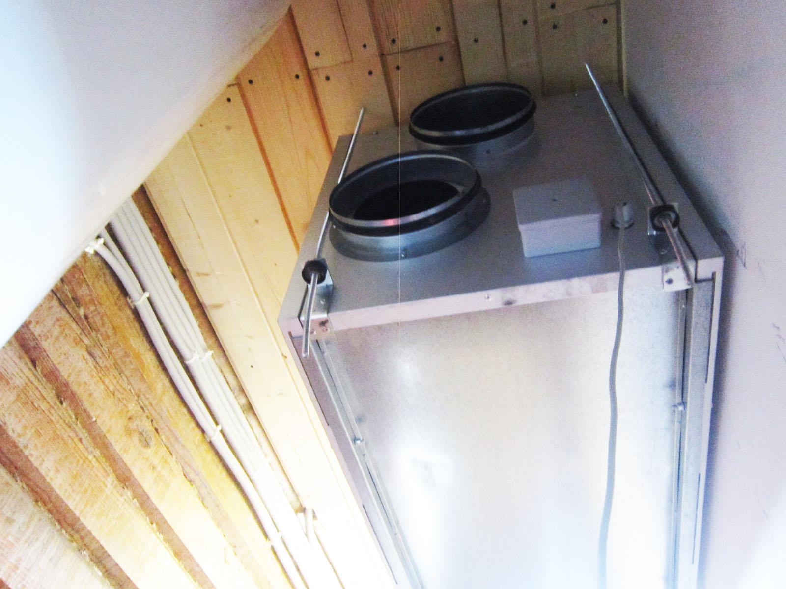 Энергосберегающая вентиляция деревянного дома ВУТ 600 ЭГ