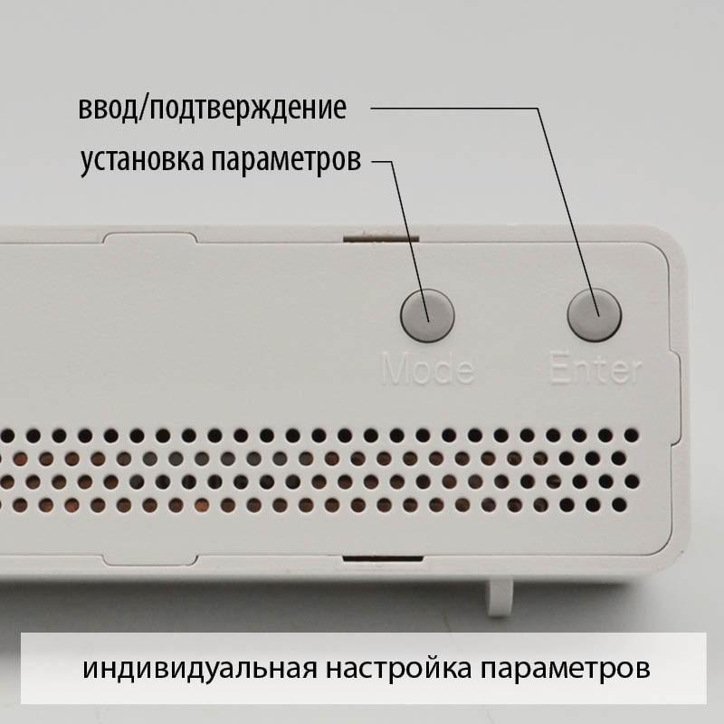 детектор углекисилого газа