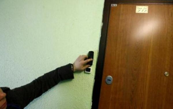 Звонок в квартиру