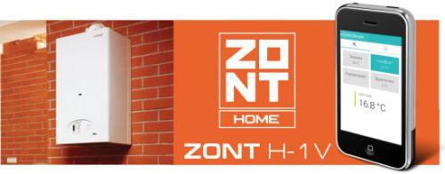 GSM-термостат для газовых и электрических котлов ZONT H-1V
