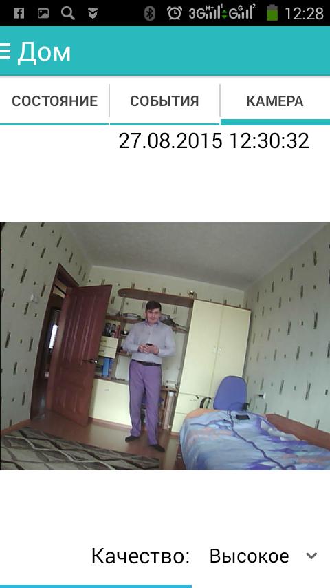 Камера видеонаблюдения gsm сигнализации Zont ZTA-110