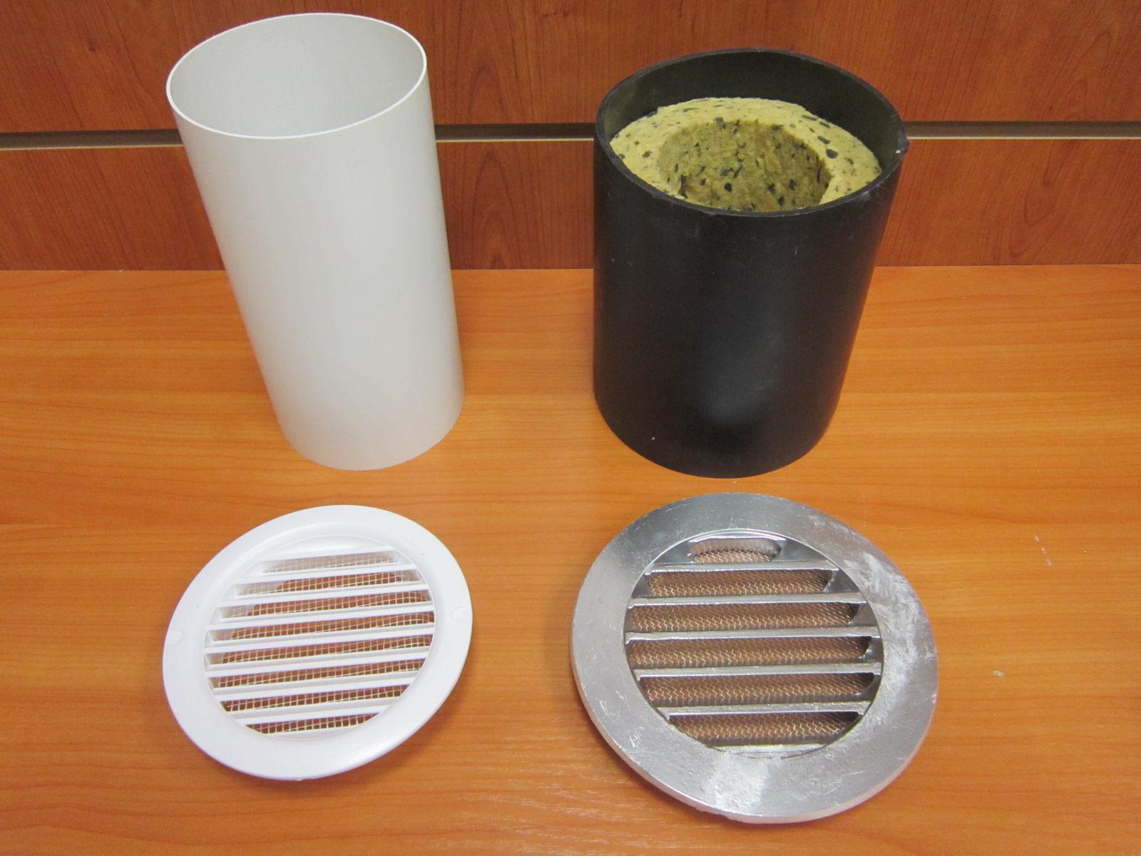 Теплоизоляция обоих клапанов. Слева - ПС-100, справа Кив-Квадро.
