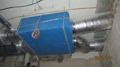 Установка CLIMATE -031 с охлаждением