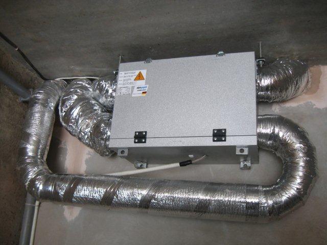 Вентиляционная установка ВУТ 300 Г мини